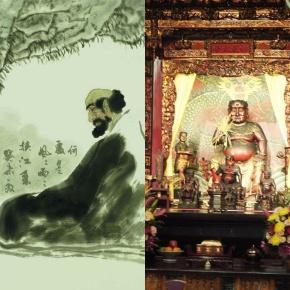 Selon les légendes, ce serait soit le prince-moine bouddhiste Bodhi Dharma soit l'empereur Shennong qui serait à l'origine du thé - DR