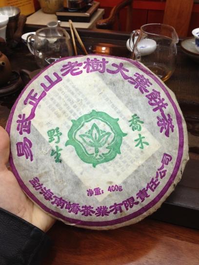 La tablette de pu-erh Lao Shan Da Ye 1998 que j'ai rapportée de Chine - ©Chloé Chateau