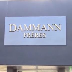 L'entrée de l'usine Dammann Frères à Dreux - ©Chloé Chateau