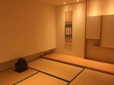 Espace zen de dégustation rituelle du thé chez George Cannon - ©Chloé Chateau